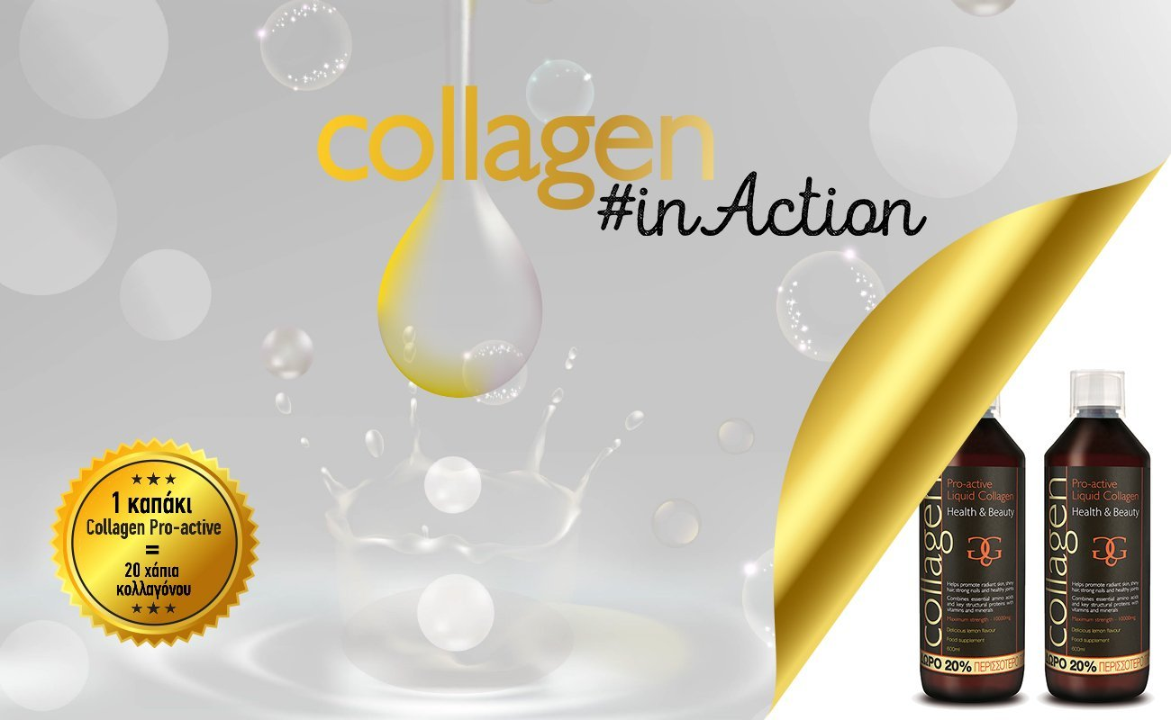 collagen-slider-1300x800
